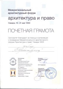 sertificate-1